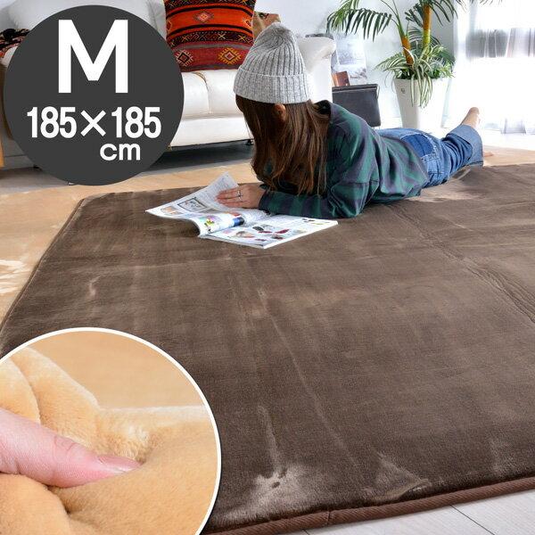 ふわふわ ラグ 185×185(約2畳) おしゃれ チョコレート ブラウン キャメル(ベージュ) ホットカーペットカバー対応 約二畳 厚手 洗える フランネル マット ふかふか 床暖房対応 北欧 オシャレインテリア 絨毯 じゅうたん クッション 秋冬用 子供部屋 こたつ敷き フェルス(R-0161600)
