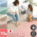 カーペット 10畳 10帖 日本製 じゅうたん おしゃれ 安い 床暖房対応 ハサミで切れる ラグ 和室 水色 激安 畳の上に敷…