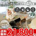 ファーカーペット 江戸間4.5畳 261×261 正方形 カーペット 防音(ふわふわ・ふかふか) 防ダニ 抗菌 日本製ラグ ホットカバー対応 床暖…