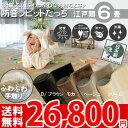 ファーカーペット 江戸間6畳 261×352 長方形 カーペット 防音(ふわふわ・ふかふか) 防ダニ 抗菌 日本製ラグ ホットカバー対応 床暖対応 オシャレインテリア シンプル(ダークブラウン・ブラウ