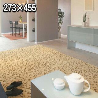 アラベスク模様の優美なモチーフと上品な色合い♪もこもこ柔らかカーペット
