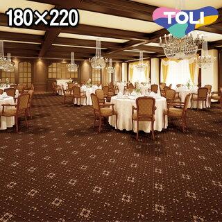 ホテルや公共施設、店舗などにも使われている、優れた品質とデザインの数々。バリエーション豊富の使いやすい総柄カーペット
