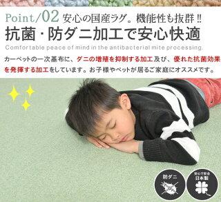 こんな人におすすめ!防炎加工のカーペット・日本製・お値打ち