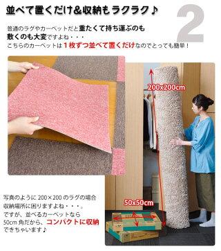 並べておくだけ!コンパクトに収納でき、敷くのも簡単!50cm角