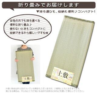 折り畳でお届けします。使わないときはコンパクトに収納