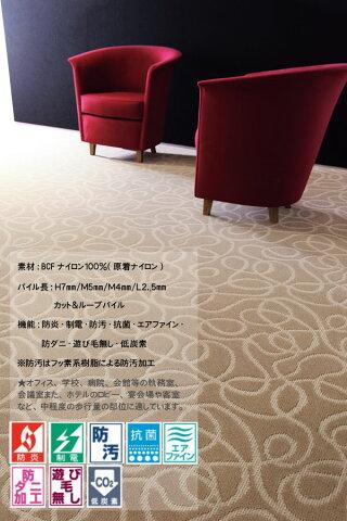 東リ高級で贅沢な空間を演出♪