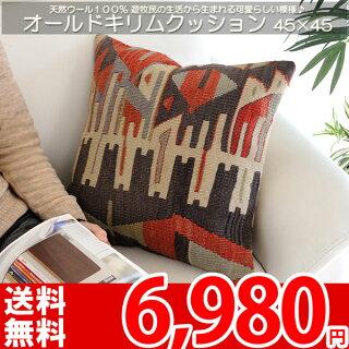 伝統手織り!オールドキリムクッショントルコ製!ヌードクッション付♪キリムクッションカバー45×45cm☆草木染め手作り裏面コットン100%(綿)