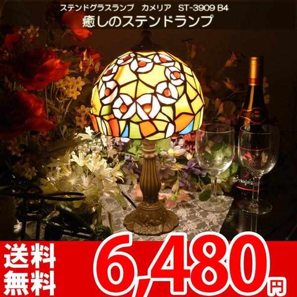 光の芸術!あたたかい光で優しく癒します 癒しのステンドランプ カメリア ST-3909B4 お祝い事やイベント・プレゼントにも最適 ステンドライト ステンドグラスランプ【tk】