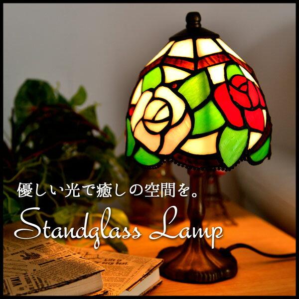 光の芸術!あたたかい光で優しく癒します 癒しのステンドミニランプ キュートローズ KT-556B33 お祝い事やイベント・プレゼントにも最適 ステンドライト ステンドグラスランプ【tk】