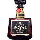 【全国送料無料】サントリー ローヤル 角 12年 ブラウンラベル 700ml (オールドボトル)【RPC】【あす楽_土曜営業】…