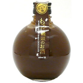 中国醸造 もみじ饅頭のお酒 チョコ味 360ml【RPC】【あす楽_土曜営業】【あす楽_日曜営業】【YOUNG zone】