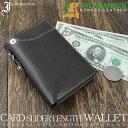 IG-704 イギンボトム&サラマンダー コラボレーション企画 縦型財布 メンズウォレット 紳士用財布