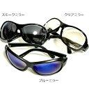 大きめサングラス バンド系サングラス ロック系デカサン 5061 3カラー スモークミラー クリアミラー ブルーミラー