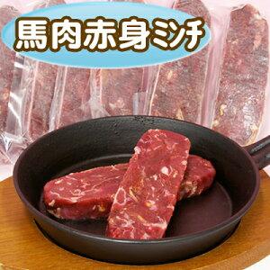 【無添加・冷凍馬肉】安心・安全!Diara(ディアラ) 馬肉赤身ミンチ(赤身)【小分け真空パック】500g(50g×10本)