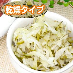 沖縄産青パパイヤ使用!醗酵グリーンパパイヤ(ドライ) 100g