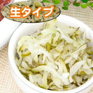沖縄産青パパイヤ使用!醗酵グリーンパパイヤ 生 500gクール便(冷凍)