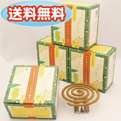 【送料無料】天然成分100%かえる印のナチュラルかとり線香[30巻入り×4箱セット]