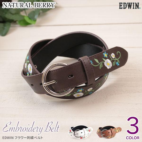 ベルト レディース エドウィン EDWIN フラワー刺繍ベルト シルバーバックル フェイクレザー 35mm幅 おしゃれ ウエストマーク