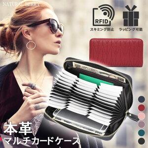 36枚収納可能な大容量 スキミング防止 カードケース ラウンドファスナー エンボスレザー RFID 長財布 クレジットケースパスポートケース カードホルダー 防犯 メンズ レディース 送料無料市