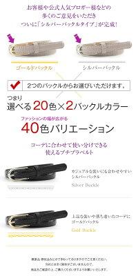Noricocoroom〜365日コーディネート日記♡〜ママコーデプチプラコーデ親子リンクコーデ