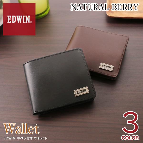 エドウィン EDWIN ロゴプレート付きデザイン 二つ折り中ベラ付きウォレット 2つ折り財布 メンズ