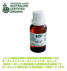 ジュニパーベリー精油(USDA/ACO認定オーガニック) 25ml【宅急便指定商品】