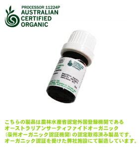 【R】マンダリン精油(USDA/ACO認定オーガニック) 5ml【1500円以上はメール便送料無料】