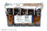 パルマローザエッセンシャルオイル/PR 10ml×5(ラベルなし)【アロマオイル】【メール便選択で送料無料】