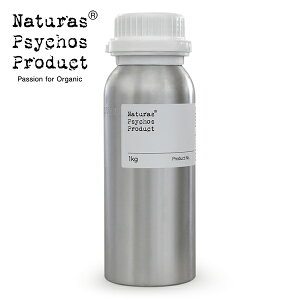 グレープフルーツホワイトCOSMOS認定エッセンシャルオイル/S 1kg【アロマオイル】【精油】【宅急便指定商品】