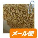 えん麦(殻つき)500g うさぎ モルモット チンチラ テグーのおやつ 【RCP】うさぎの牧草 楽天市場 牧草 楽天 …