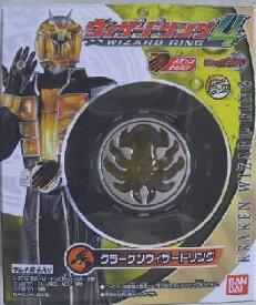 仮面ライダーウィザードリング4(食玩)■クラーケンウィザードリング 単品■バンダイ