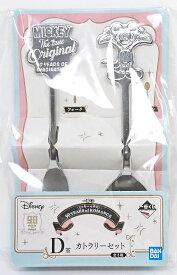 中古■ディズニー■一番くじ ミッキーマウス 90 YEARS of ROMANCE D賞 カトラリーセット■ミッキー■バンプレスト スプーン フォーク グッズ