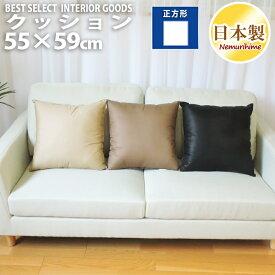 眠り姫 クッション シンプルカラー無地 55×59cm 綿100% インテリア 雑貨カジュアル 日本製 単品