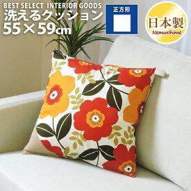 眠り姫 洗える クッション マリー かわいい55×59cm 綿100% インテリア 雑貨 花柄 日本製 単品