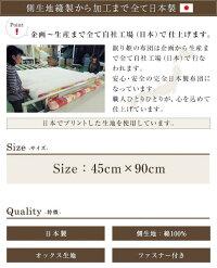 クッションカバー座布団カバー枕カバーケイトチェックオックス45×90cmブルークッションカバー座布団日本製メール便