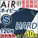 【ポイント10倍】西川エアー マットレス AiR 01【シングル】ハード HARD 120N ネイビー【東京西川エアー カバー 西川 …