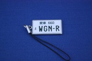 ナンバープレート風携帯ストラップ ワゴンR