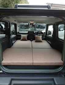 【受注生産】ジムニーJB64W・ジムニーシエラJB74W 車中泊マットハーフサイズ 助手席用2枚セット 仕様日本製