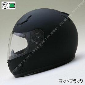 FX7【送料無料】マットブラック★フルフェイスヘルメット(SG品/PSC付) NEO-RIDERS 【あす楽対応】 バイク ヘルメット シールド おしゃれ ポイント消化
