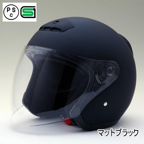 MA03 【送料無料】マットブラック(つやなし)★ オープンフェイス シールド付ジェットヘルメット (SG品/PSC付) NEO-RIDERS 【あす楽対応】 バイク ヘルメット 全排気量 原付 シールド おしゃれ