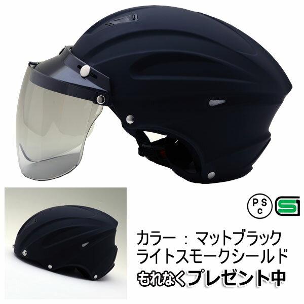 MAX-3 【送料無料】マットブラック(つやなし)★ハーフ ヘルメット ビッグサイズ ライトスモークプレゼント (SG品/PSC付) NEO-RIDERS 【あす楽対応】 バイクヘルメット バイク ヘルメット 原付 おしゃれ