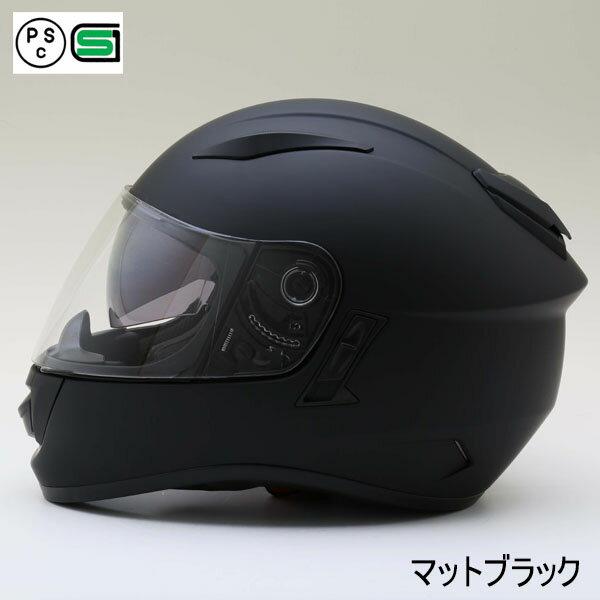 【数量限定!追加シールドプレゼント】ZX9【送料無料】マットブラック(つやなし)★インナーシールド付フルフェイスヘルメット(SG品/PSC付) NEO-RIDERS【あす楽対応】 バイク ヘルメット シールド おしゃれ