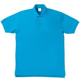 6.8oz半袖鹿の子ポロシャツ SS〜5Lサイズ カラー限定 ターコイズ OMS307 在庫限りのアウトレット特価 送料無料