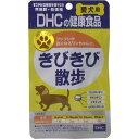 DHC 愛犬用 きびきび散歩 60粒 単品1個(金石福岡)