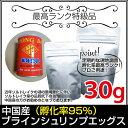 Brine china 0030
