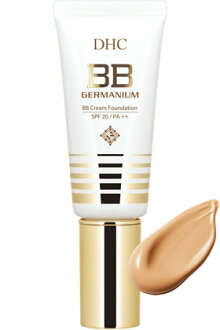 Fukuoka stock / sale DHC BB cream GE natural ochre 00 SPF20 / 5 colors PA++ 40 g