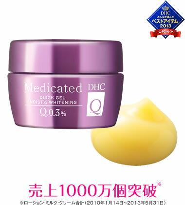 DHC 化粧品 セール 薬用Qクイックジェルモイスト&ホワイトニング医薬部外品100g(滋賀在庫)