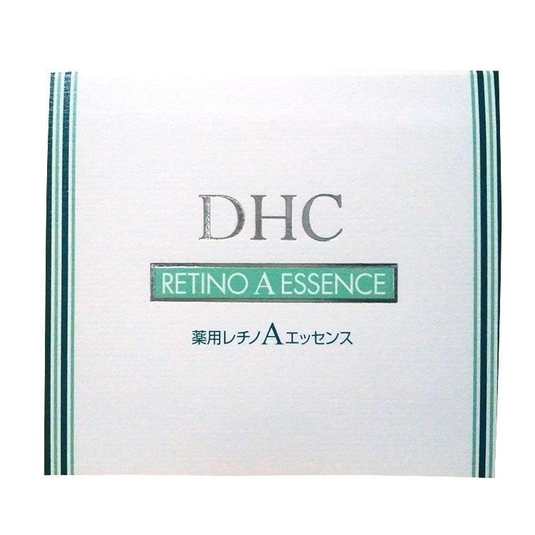 メール便対応可能 DHC 化粧品 薬用レチノAエッセンス医薬部外品5g×3本(福岡在庫)※メール便なら送料200