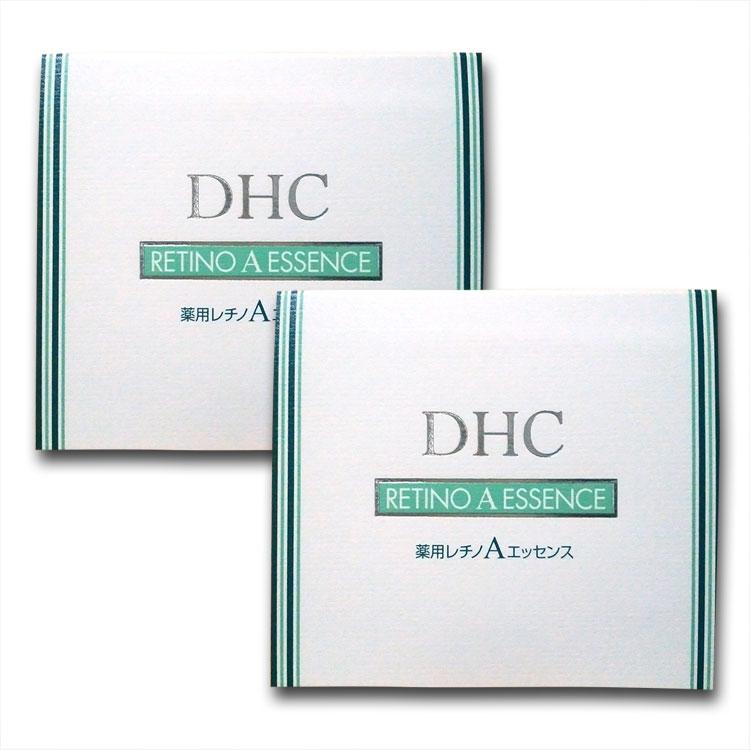 DHC 化粧品 薬用レチノAエッセンス医薬部外品5g×3本(福岡在庫)■■■2個セット■■■