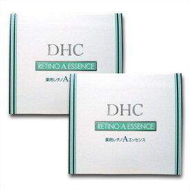 小型便送料無料 DHC 化粧品 薬用レチノAエッセンス医薬部外品5g×3本(福岡在庫)■■■2個セット■■■
